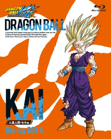 Image for Dragon Ball Kai Jinzou Ningen Cell Hen Box 4