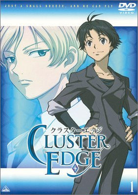 Image for Cluster Edge Vol.1