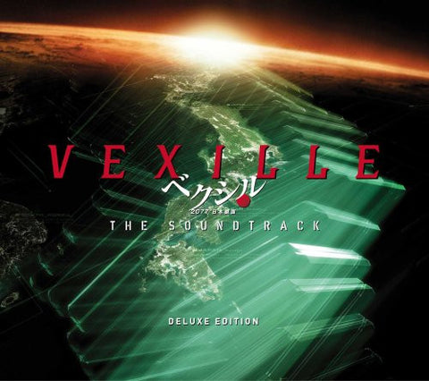Image for VEXILLE - THE SOUNDTRACK - DELUXE EDITION