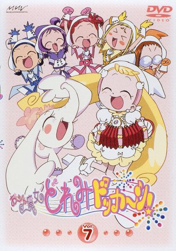Image 1 for Ojamajo Doremi Dokkan! Vol.7