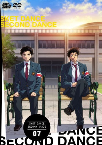 Image 2 for Sket Dance - Second Dance 07 [DVD+CD Limited Edition]