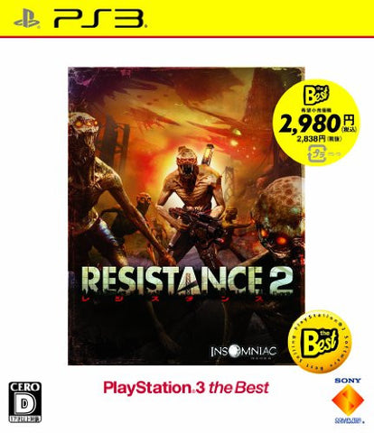 Image for Resistance 2 (PlayStation3 the Best)
