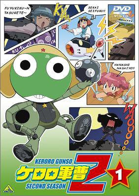 Image 1 for Keroro Gunso 2nd Season Vol.1