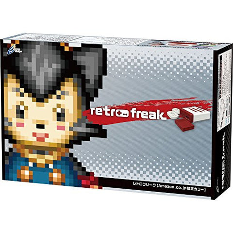 Retro Freak - Limited Edition (incl. 2 Controllers, Retro Colorway)
