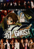 Thumbnail 1 for Event DVD 07-Ghost - Anata Ni Kami No Gokago Wo