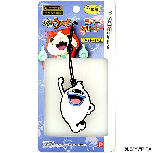 Image 1 for Youkai Watch Rubber Cleaner for 3DS LL (Whisper)