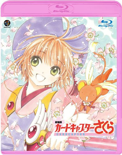 Image 2 for Theatrical Cardcaptor Sakura