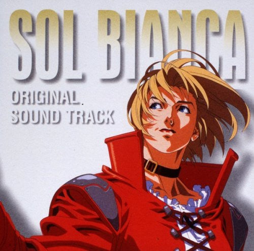 Image 1 for SOL BIANCA ORIGINAL SOUND TRACK
