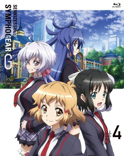Image 1 for Senki Zesshou Symphogear G Vol.4 [Limited Edition]
