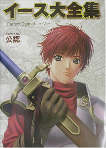 Image for Ys Complete Works Perfect Data Of I ~ Vi Japan Falcom Official Book