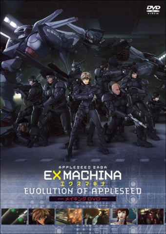 Image for Ex Machina Evolution of Appleseed [DVD+Figure Limited Edition]