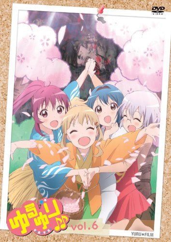 Image 2 for Yuru Yuri 2 Vol.6