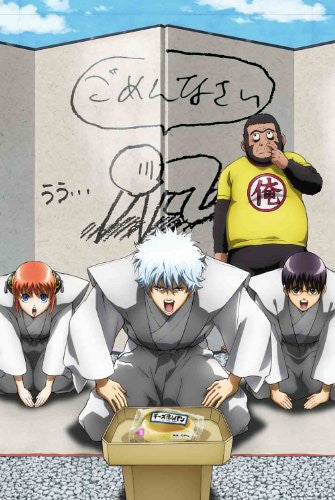 Image 2 for Gintama' 13 [DVD+CD Limited Edition]