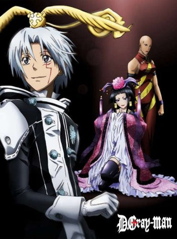 Image for D.Gray-man 13 [Limited Edition]