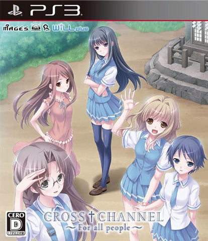 Image for Cross Channel: For All people