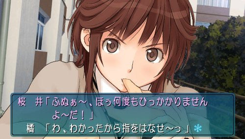 Image 10 for Ebikore + Amagami