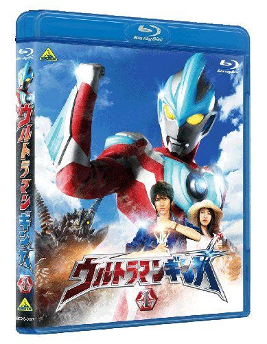 Image 2 for Ultraman Ginga Vol.1