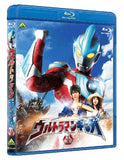 Thumbnail 2 for Ultraman Ginga Vol.1