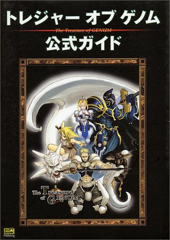Image for Treasure Of Genum Official Guide Book