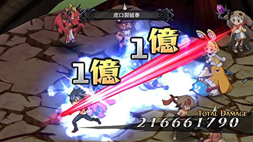 Image 5 for Makai Senki Disgaea 5 (The Best Price)