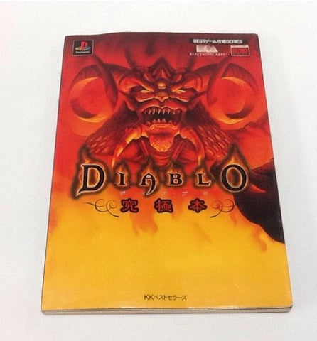 Image for Diablo Ultimate Book (Best Game Cheats Series) / Ps