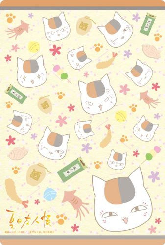 Image 1 for Natsume Yuujinchou - Madara (Nyanko-sensei) - Large Format Mousepad - Mousepad - Yellow (Broccoli)