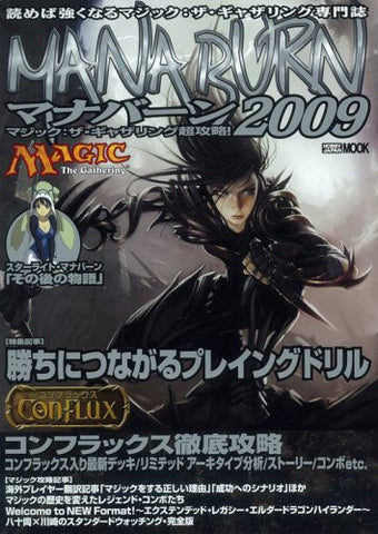 Image for Magic: The Gathering Super Capture 2009