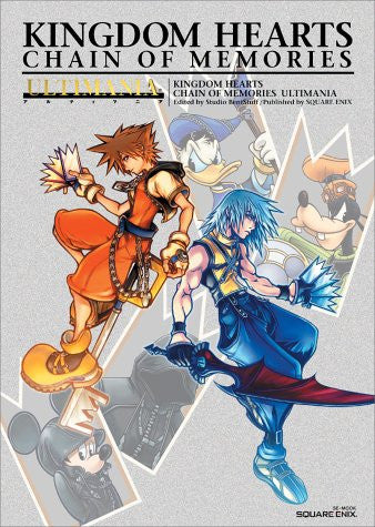 Image 1 for Kingdom Hearts Chain Of Memories Ultimania