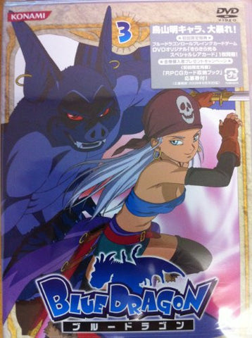 Image for Blue Dragon 3