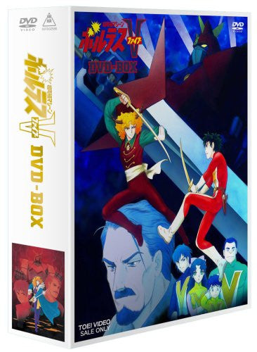Image 1 for Cho Denji Machin Voltes DVD Box [Limited Edition]