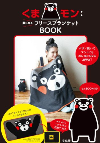 Kumamon Fleece Blanket Character Book W/Extra