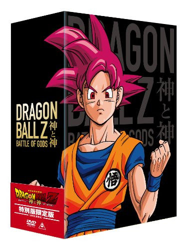 Image 3 for Dragon Ball Z: Battle Of Gods / Kami To Kami [Limited Edition]