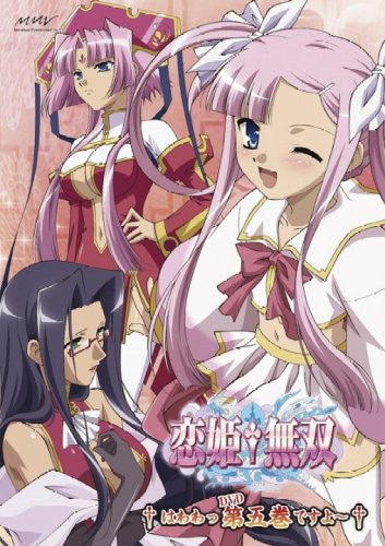 Image 1 for Koihime Muso 5