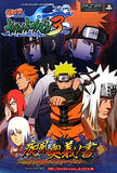 Thumbnail 1 for Naruto Shippuden: Ultimate Ninja 4 Official Strategy Guide Book/Psp