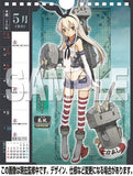 Thumbnail 4 for Kantai Collection ~Kan Colle~ - Calendar - Wall Calendar - 2014 (Ensky)[Magazine]