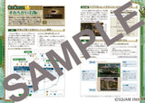 Thumbnail 4 for Dragon Quest Vii: Eden No Senshi Tachi Official Guide Book