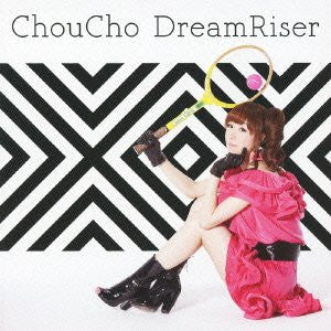 Image for DreamRiser / ChouCho [Limited Edition]
