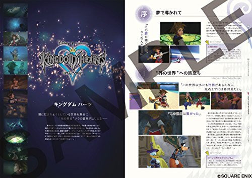 Image 6 for Kingdom Hearts Series Memorial Ultimania