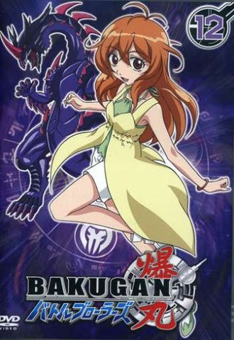 Image for Bakugan Battle Brawlers Vol.12