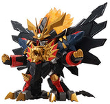 Thumbnail 1 for Yuusha Ou GaoGaiGar Final - Genesic Gaogaigar - NXEDGE STYLE - Brave Unit (Bandai)