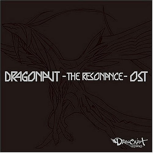 Image 1 for DRAGONAUT -THE RESONANCE- OST