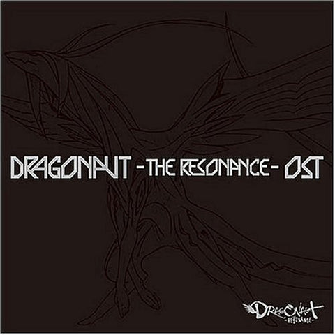 Image for DRAGONAUT -THE RESONANCE- OST