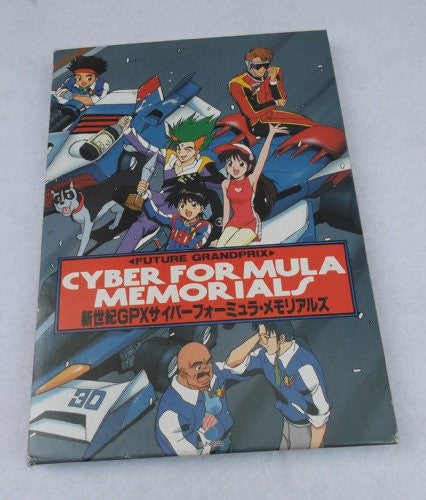 Image 1 for Future Gpx Cyber Formula Memorials Illustration Art Book