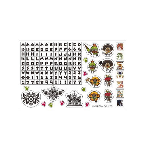 Image 6 for Monster Hunter 4 Accessory Set for 3DS LL