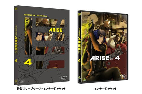 Image 3 for Ghost In The Shell: Arise 4