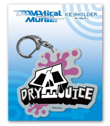 Image 1 for DRAMAtical Murder - Keyholder - Dry Juice (Toy's Planning)