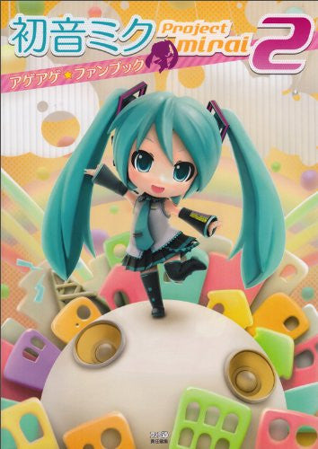 Image 1 for Hatsune Miku: Project Mirai 2 Official Fanbook