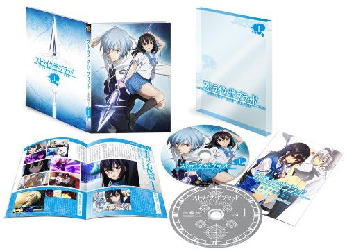 Image 1 for Strike The Blood Vol.1