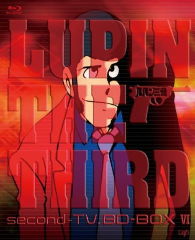Image for Lupin The Third Second TV. BD Box VI