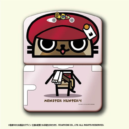 Image 2 for Monster Hunter 4 Face Cover for 3DS LL (Postman Version)